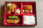 R Walkabout bento
